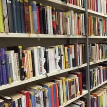 Bibliothek Regale